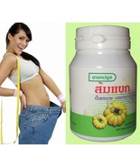 Extreme FAT BURNER  Fat Blocker Garcinia Slimming Weight Loss Herb Capsu... - $9.89