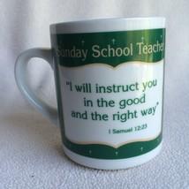 Sunday School Teacher Gift Coffee Mug Tea Cup Christian Church Scripture... - £14.70 GBP