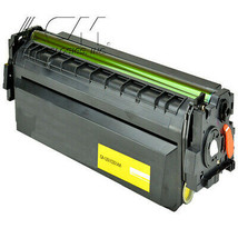 Compatible Canon 046H (1251C001AA) Toner Ctg, Yellow, 5K High Yield - $37.84