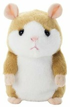*MimicryPet ear Cree pet hamster stuffed peanut cream - $33.05