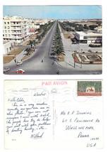 Tunisia Tunis Avenue Mohamed V Cars Vintage Postcard 4X6 Sc 357 Jerid - $4.99