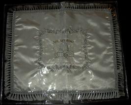 Judaica Challah Cover Shabbat Yom Tov Kiddush White Satin Silver Gold Embroidery image 2