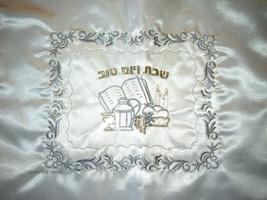 Judaica Challah Cover Shabbat Yom Tov Kiddush White Satin Silver Gold Embroidery image 3