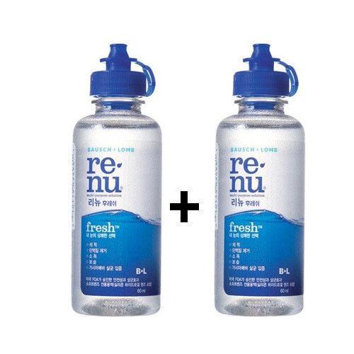 Bausch & Lomb Renu Fresh Multi-Purpose Contact Lens Solution 120ml + 120ml