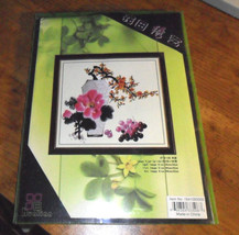 Huatian Symbolic Flower of Life Counted Cross Stitch Kit NEW  - $12.38