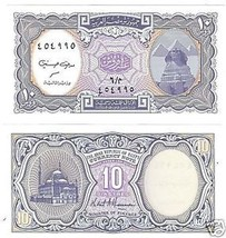 UNC EGYPT 10 PAISTRES SPHINX BEAUTIFUL NOTE~FREE SHIP~ - $1.93
