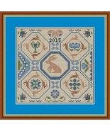 A Garden Of Hares 2 holmsey hare cross stitch chart Stitchers Anon Designs - $9.00