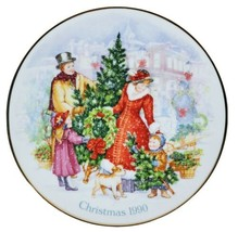 1990 Avon Bringing Christmas Home 22K Gold Trim Xmas Plate Collectible  - $29.39