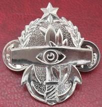 Israeli Army Senior Coastal Radar Operator Badge Israel Idf Pin - $9.99