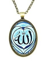 Allah Sky Blue Huge Navy 30x40mm Antique Bronze Gold Pendant [Jewelry] - $14.95