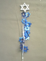 3 Pcs Star Silver Star of David Onion Grass Spray Metallic Pick Decoration 24 In - $7.91