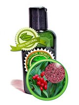Cranberry Seed Oil - 2oz - Virgin, Cold-pressed - $24.49