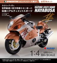DEAGOSTINI 1/4 HAYABUSA SUZUKI GSX1300R No.1-80 full kit - $1,781.99