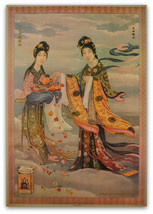 CHINESE PIN UP GIRL Cigarette Tobacco Ad Poster Vintage Style Art Print ... - $12.88