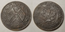 ca.1920 Chinese 10 Cash World Coin - Republic of China - ROC - $9.99