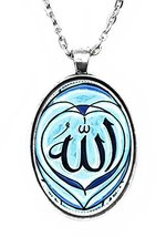 Allah Sky Blue Huge Navy 30x40mm Handmade Silver Plated Art Pendant [Jew... - $14.95