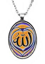 Allah Orange Purple Huge 30x40mm Handmade Silver Plated Art Pendant [Jew... - $14.95
