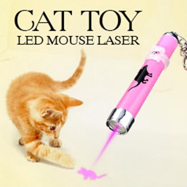 Cat Toy Led Light Laser Pointer Interactive Pen Pet Catch Exercise Funny Mouse