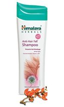 2 X Himalaya Anti-hair Fall Shampoo Make Hair Loss a Thing of the Past 100ml ... - $3.67