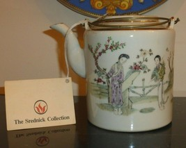 Antique Chinese Porcelain Famille Rose Teapot The Scrednick Collection - $399.00