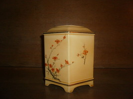 Hyalan USA Vase 836 , Yellow with Orange Blossoms , Hexagon Shape - $15.00