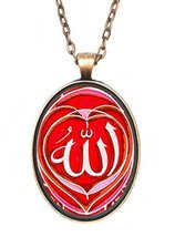 Allah Red Huge 30x40mm Antique Copper Pendant [Jewelry] - $14.95