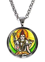 God Shiva of Supreme Consciousness Gunmetal Pendant with Chain Necklace - $14.95