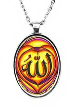 Allah Red Yellow Magenta Huge 30x40mm Handmade Silver Plated Art Pendant - $14.95