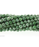 4mm Tree Agate Round Beads (95 - 100) Green and White Agate - $3.22