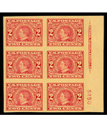 371 Mint Plate Block of Six - XF NH Cat $350.00 - Stuart Katz - $225.00