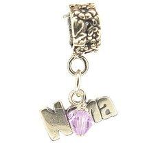 Nana Small Alexandrite June Birthstone Sterling Silver Dangle Charm [Jewelry] - $18.04