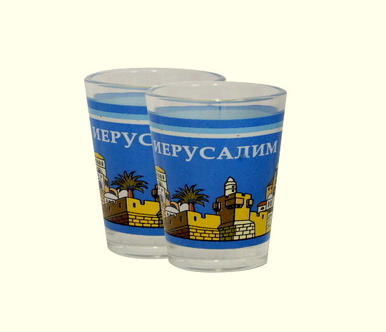 22969 pair of shot glasses with jerusalem landscape and print in russian view 1