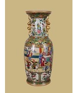 "Beautiful Large Oriental Rose Medallion Chinese Porcelain Vase 24"" - $395.99"