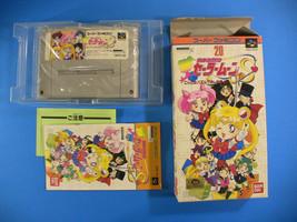 Sailor Moon S Puzzle Complete in Box CIB (Nintendo Super Famicom, 1994) - $26.47