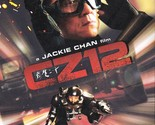 DVD HONG KONG MOVIE 十二生肖 Chinese Zodiac CZ 12 Armour of God 3 Jackie Chan Asia