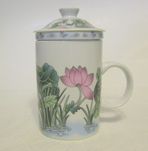 Chinese 3 Piece Tea Mug with Strainer and Lid Water Lily - $39.59