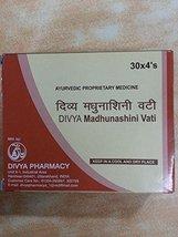 Baba Ramdev Ji- Divya Madhunashini Vati [Health and Beauty] - $11.78