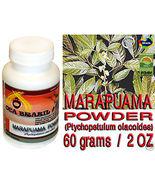 Brazilian Marapuama Powder - Natural Tonic - Oca-Brazil - $6.00