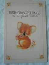 Vintage Fantusy Koala Bear Birthday Greetings Card 1980s - $1.99