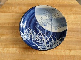"TOYO Large Decorative Bowl Japan - Japanese 12 1/2"" wide - $34.99"