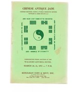 SCHULMAN Coin Auction Catalog 20 March 1972-Chinese Antique Jade-Bronzes... - $24.99