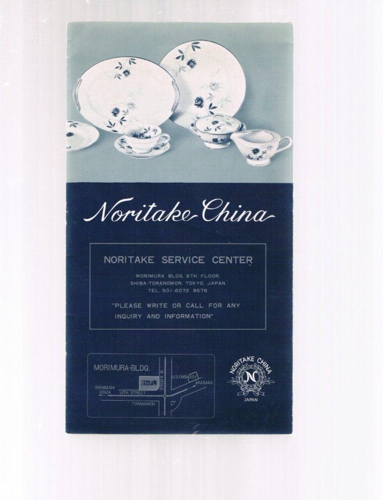 Vintage NORITAKE CHINA brochure-Japan - Includes Price List