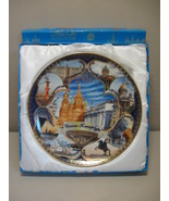 Porcelain Russia Collector Plate Hobbih Cybehhp With Wall Mount Original... - $15.95