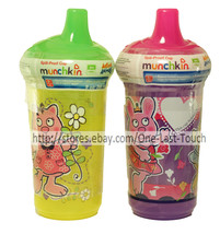 *MUNCHKIN Spill-Proof Cup ACTIVE ANIMALS 9+ Months BPA FREE 9 oz *YOU CH... - $4.49