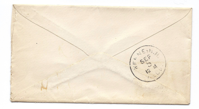 1890 North Wilbraham MA Discontinued/Defunct (DPO) Post Office Postal Cover