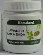 Hamdard Jawarish Amla Sada 125 gm - $8.54