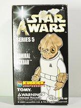 Medicom Toy KUBRICK STAR WARS Series 5 ADMIRAL ACKBAR Block Figure [Toy] - $39.59
