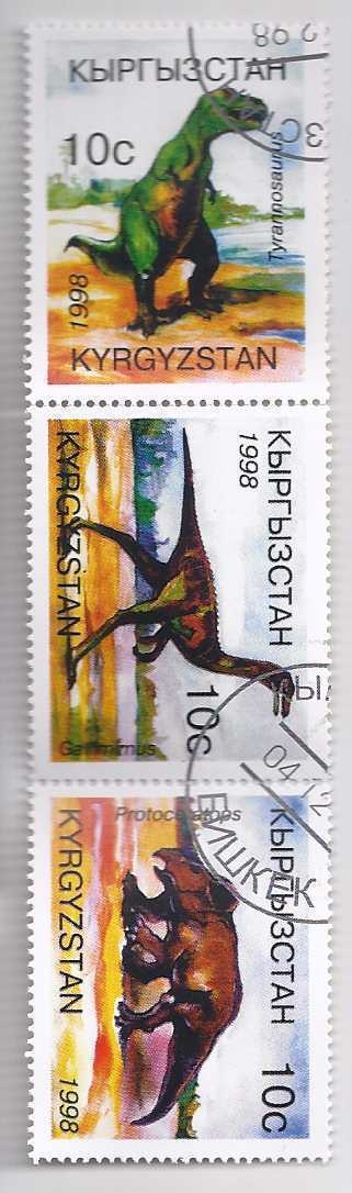 KRYGZSTAN 1998  Stamp set: OF 3 SCARCE DINOSAURS