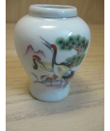 Japanese Oriental Mini Vase Crane Mountain Tree... - $7.95
