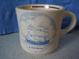 H.M.S. Bounty  Sail Ship Mug - $3.99